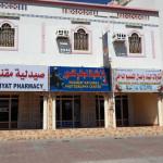 Straßenbild in Hujayrimat