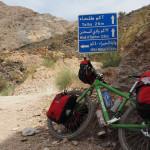 Abzweiger Wadi A'Sahtan - Wadi Bani Awf