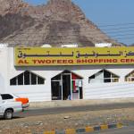 Shops entlang der Rustaq-Miskin Road