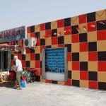 """Einkaufen im """"Modern Shopping Center"""" von Al Masarrah"""