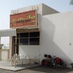 endlich wieder ein Restaurant - bei der Grenzstation nahe Al Buraimi (Al Ain)