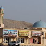 zwischen Al Buraimi und Mahdah