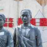 unterwegs auf der Straße Nr. 118 (Luoma Road) Richtung Zhudong