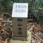 Shihshan Historical Trail / Shitoushan/Lion's Head Mountain