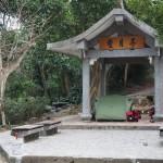 unser Zeltplatz am Shitoushan/Lion's Head Mountain