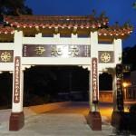 Tempelanlage am Shitoushan/Lion's Head Mountain