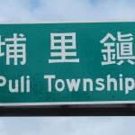 Anstieg nach Puli Township