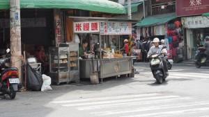Straßenküche in Puli