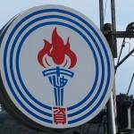 Das Zeichen/Logo der lokalen Tankstellen