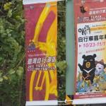 Werbung für das Taiwan Cycling Festival