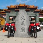 vor dem Xuanzang Temple