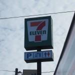 7eleven Supermarkt: quasi jeder auf der Insel mit Bankomat und Toiletten