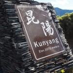 Kunyang - 3.070m