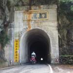 Abfahrt Richtung Taroko-Schlucht