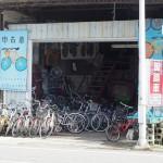 Fahrrad-Laden in Taitung