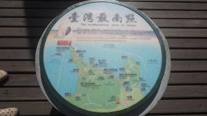 am südlichsten Punkt Taiwans: Eulanbi