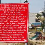 Palästinensisches Autonomiegebiet bei Hebron - Westjordanland
